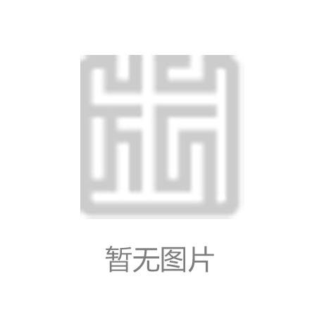 【太华索道】甘肃平凉市民惠游华山西峰索道政策公告