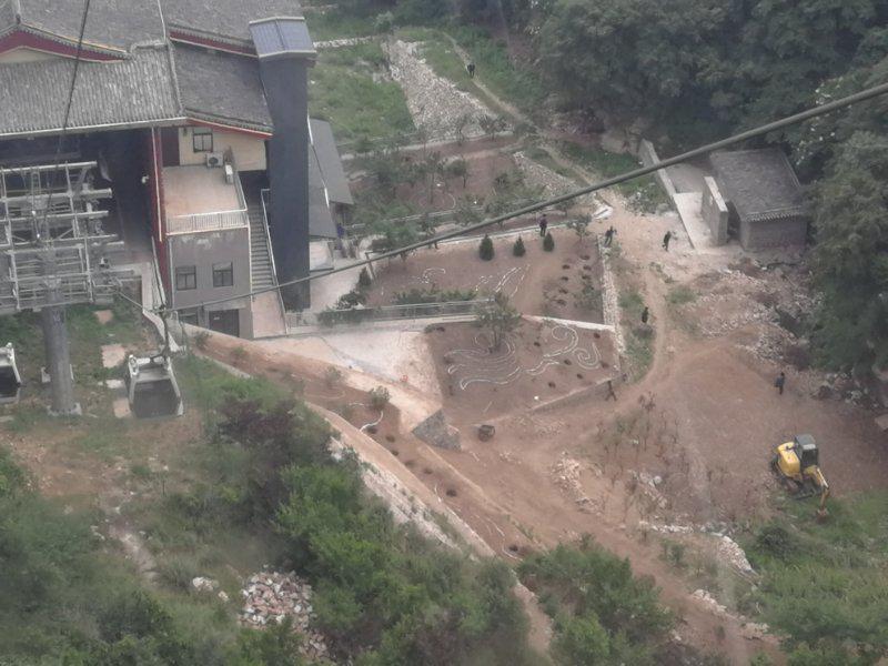【太华索道】环境保护活动(图3)